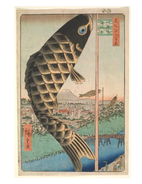 Koinobori: Japanese Carp Windsocks or Kites